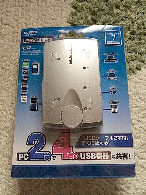 USB2.0切替機「USH2-24SSV」