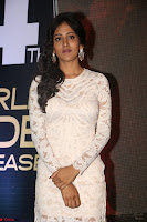 Chandini Chowdary in white Tight dress at Shamanthakamani pre release function ~  Exclusive 017.JPG