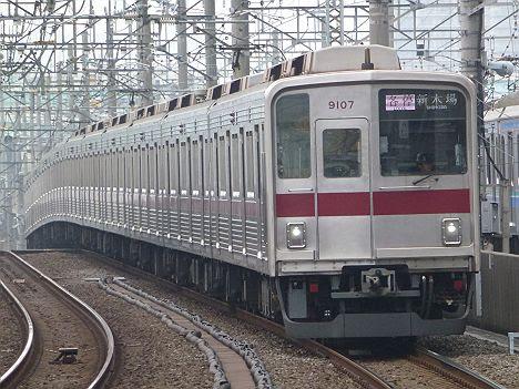 東京メトロ有楽町線 各停 新木場行き5 東武9000系