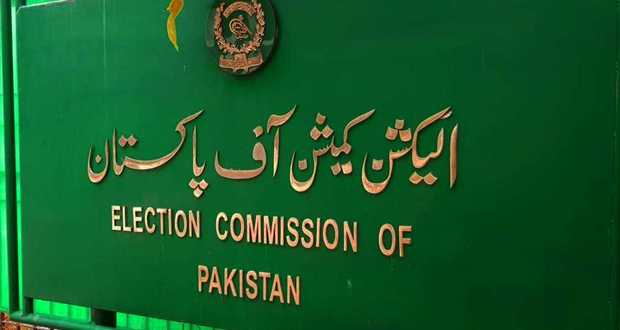 332 Parliamentarians Suspended by ECP Over Non-disclosure of Assets