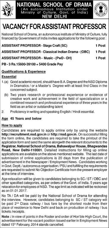 National School of Drama Recruitment 2017