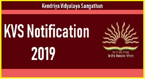 Kendriya Vidyalaya Arakkonam(GOI) Tamilnadu Recruitment 2019 (DEO