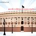 भारतीय संविधान में किए गए प्रमुख संशोधन |