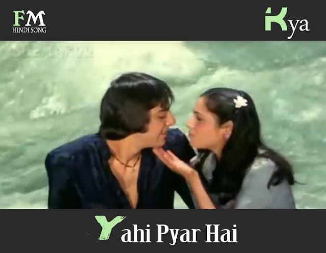 Kya-Yahi-Pyar-Hai-Haaan-Yah-Rocky (1981)