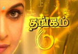 thangam Thangam 10 12 2012 | Sun Tv Serial | Thangam 10.12.2012 | Thangam 10/12/2012 | Thangam | Tamil Serial