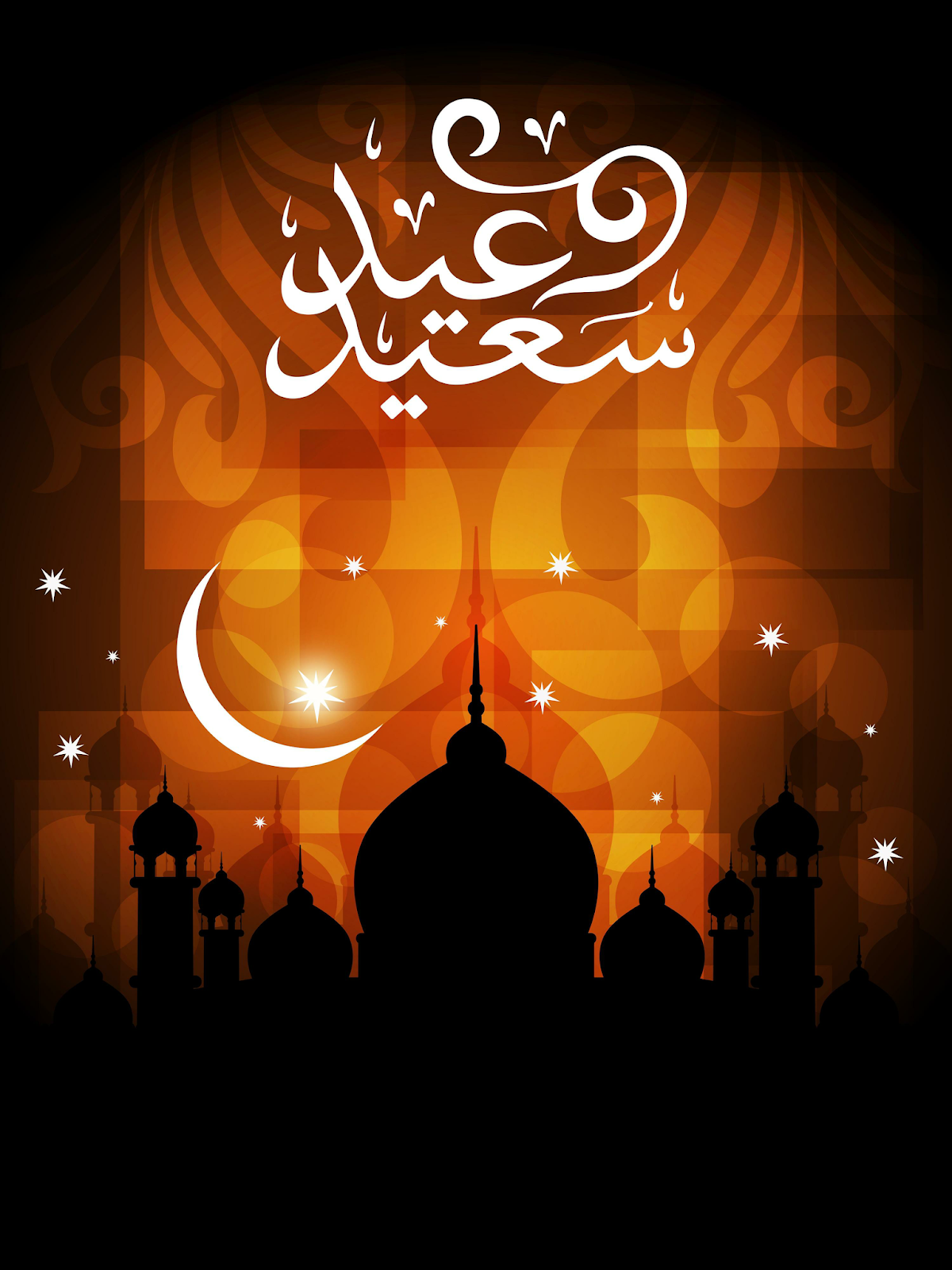 Eid greetings and gifs eid mubarak wishes eid gifs for whatsapp eid greetings and gifs eid mubarak wishes eid gifs for whatsapp eid mubarak m4hsunfo
