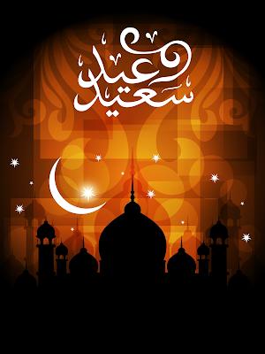 Eid Greetings And Gif's - Eid Mubarak wishes - eid gifs for whatsapp - Eid Mubarak Greetings Card And Gifs - Eid Mubarak Pics - Urdu Poetry World,eid greetings design vector,eid day greetings,eid day greetings english,eid messages download,eid greetings email,eid greetings english,eid greetings email sample,eid greetings editable,eid greetings email to boss,eid greetings english quotes,eid greetings english text,eid greetings english message,greetings eid e milad,greetings eid el fitr,eid e greetings,eid e milad greetings,eid e ghadeer greetings,eid e milad greetings in english,e greetings for eid mubarak,eid e zahra greetings,eid e zehra greetings,eid e mubahila greetings,eid e milad greetings in hindi,eid e miladunnabi greetings,eid greetings for husband,eid greetings for wife,eid greetings for whatsapp,eid greetings for friends,eid greetings for family,eid greetings for non muslim,eid greetings for lovers,eid greetings for boss,eid greetings for girlfriend,eid greetings gif,eid greetings .gif files,eid greetings gif download,eid greetings graphics,eid greetings gif 2017,eid ghadeer greetings,eid messages gif,eid mubarak greetings gif,eid greetings for gf,eid greetings hd wallpapers,eid greetings hd,eid greetings hindi,eid greetings hadith,eid greetings hd images,eid greetings hd picture,eid greetings hd pics,eid greetings high resolution,eid holiday greetings,eid hajj greetings,eid greetings in bengali,eid greetings in hindi,eid greetings in bangla,eid greetings in malayalam,eid greetings in arabic and english,eid greetings in arabic language,eid greetings in turkish,eid greetings jpg cards,eid greetings july 2016,eid greetings jpg,eid greetings in japanese,eid joke messages,eid ul zuha greetings,eid ul adha greetings jokes,eid ul adha greetings jpg,joyous eid greetings,eid kabir greetings,eid kareem greetings,eid kabeer greetings,eid greetings in kurdish