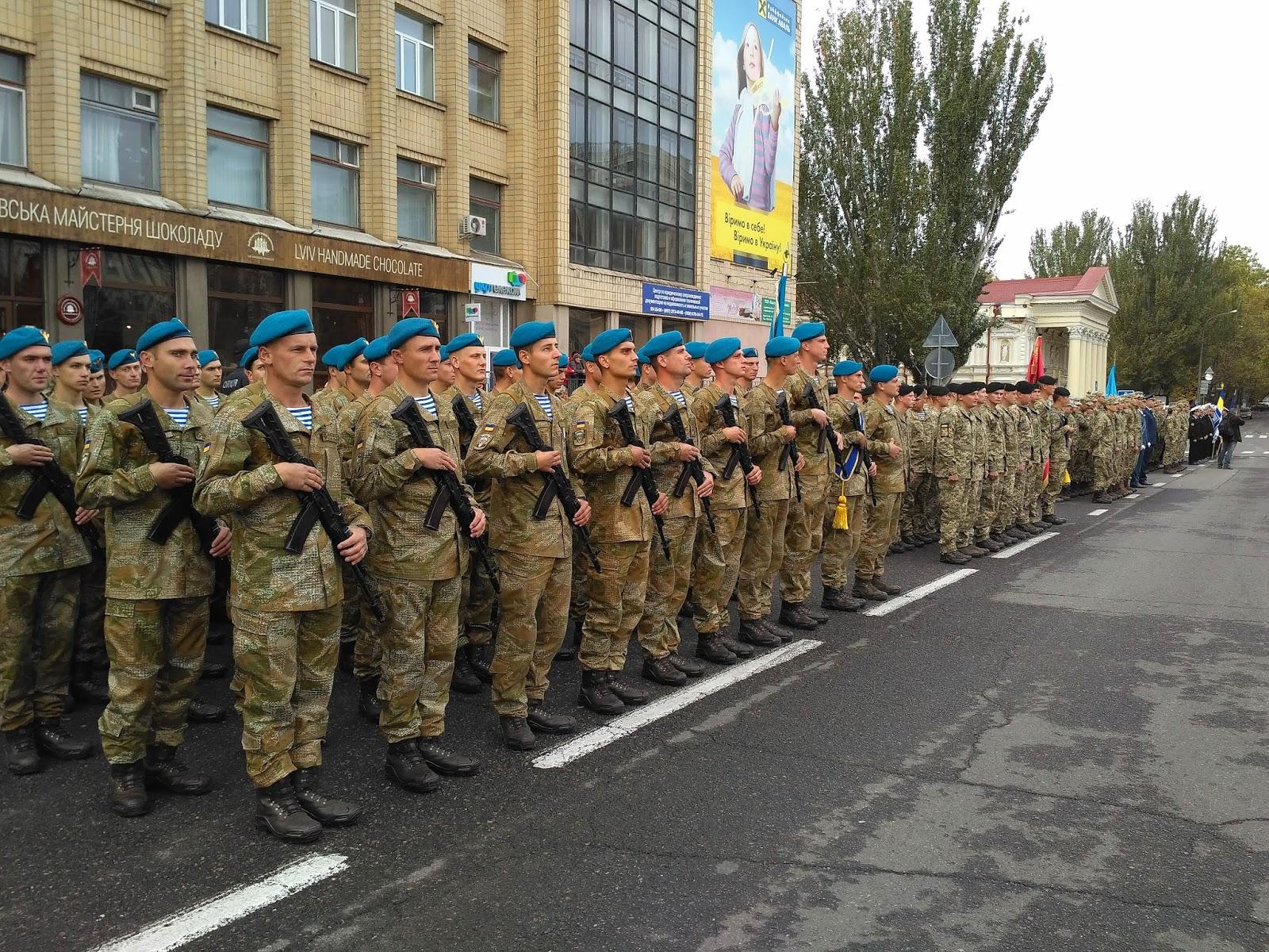 фото день защитника украины уже приезжает