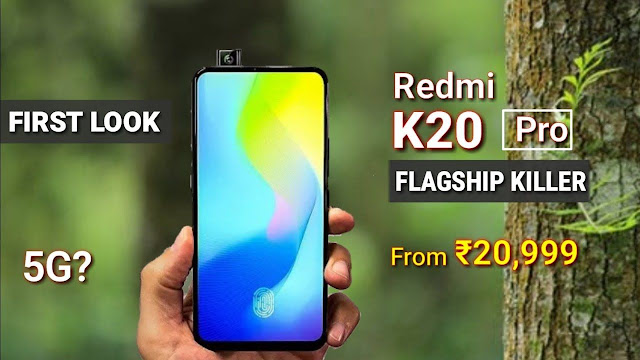 Xiaomi Redmi K20 launch date confirmed ,coming to India very soon