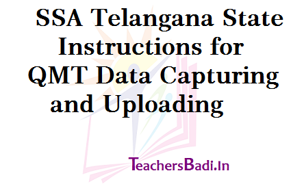 TS SSA Instructions,QMT Data Capturing, QMT Data Uploading