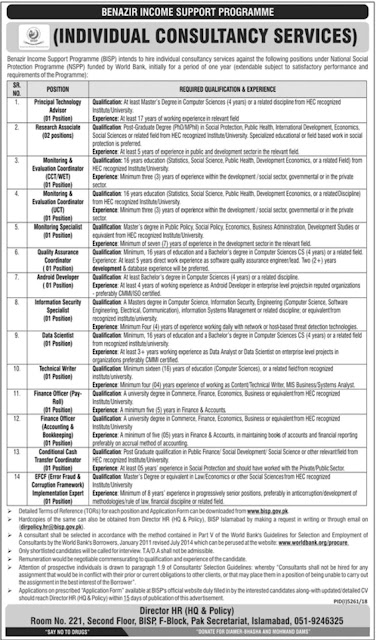 Benazir Income Support Programme BISP Jobs 2019 Individual Consultancy Services Latest