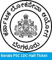 Kerala PSC LDC Hall Ticket