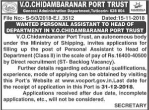 V.O.Chidambaranar Port Trust Personal Assistant Post Recruitment - 2018.