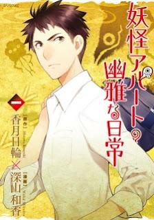Informasi oukai Apato no Yuuga na Nichijou