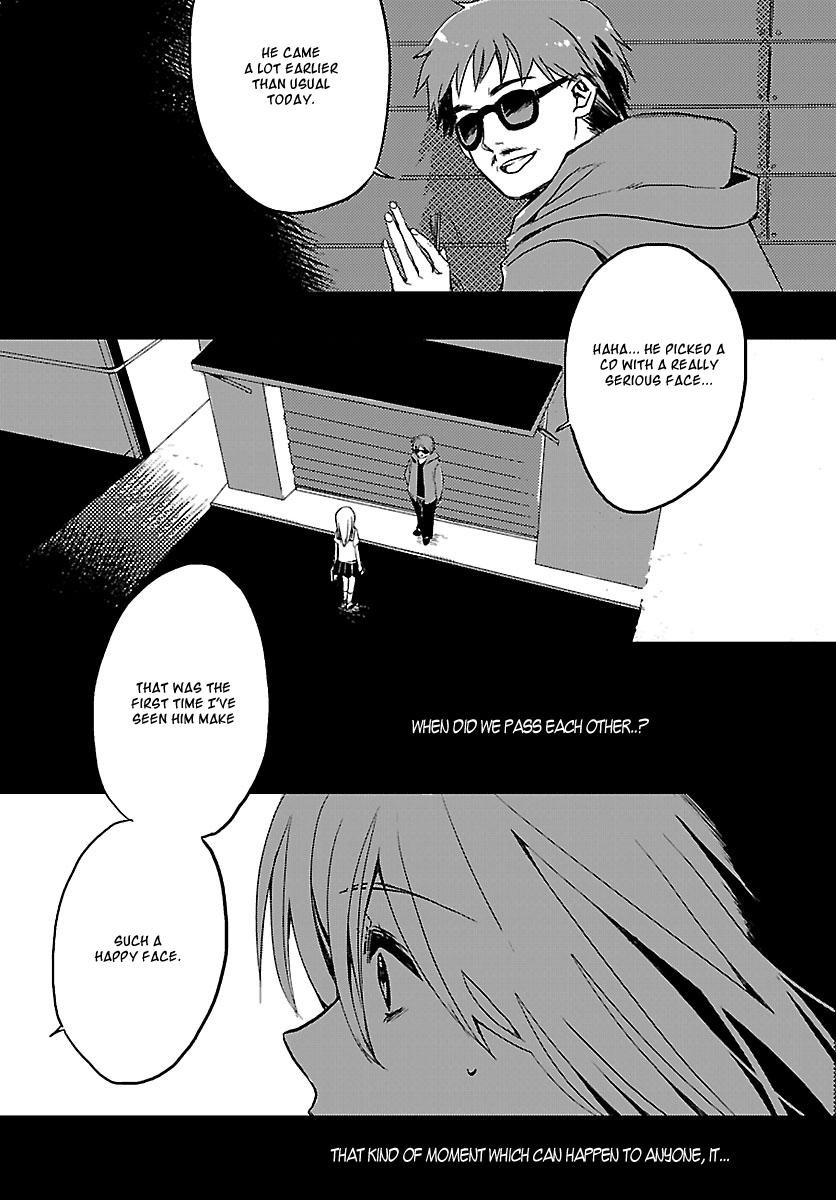 Sarishinohara - Chapter 1