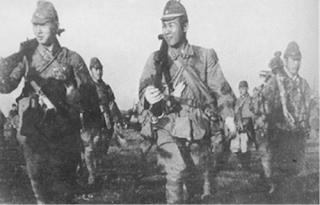 GIRETSU, LOS COMANDOS SUICIDAS AEROTRANSPORTADOS JAPONESES - BELLUMARTIS HISTORIA MILITAR