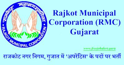 Rajkot Municipal Recruitment 2018