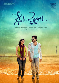 Nenu Sailaja 2016 movie Poster