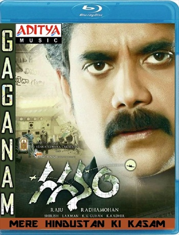 Free Download Gaganam 2011 UNCUT Dual Audio Hindi 720p BluRay 950mb