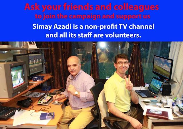 telethon  by  Simay Azadi