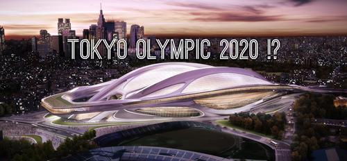 東京オリンピック2020に向けて改築中の新国立競技場デザイン画