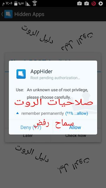 أخفاء الملفات, اخفاء التطبيقات, اخفاء الصور, قفل الملفات, قفل الصور, تطبيق قفل واخفاء الملفات