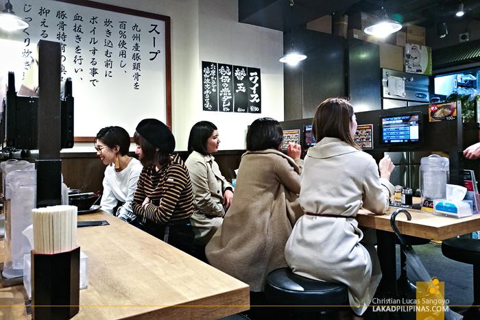Tokyo Japan Shibuya Ichiryu Ramen Restaurant