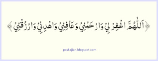 Bacaan Doa Duduk Diantara Dua Sujud