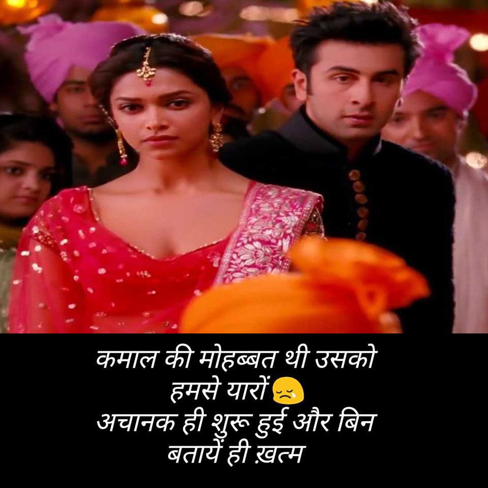 2 line dard shayari hindi