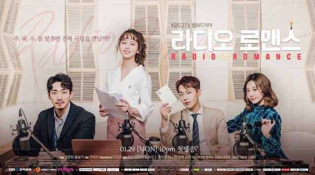 Radio Romance-廣播羅曼史-線上看-戲劇簡介-人物介紹-KBS