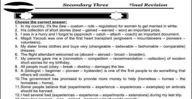 اهم اسئلة لغة انجليزية للصف الثالث الثانوى 2020 لن يخرج عنها الامتحان