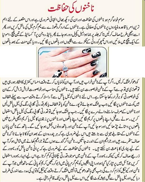 Beautiful Long And White Nails Tips For Girls Women Urdu