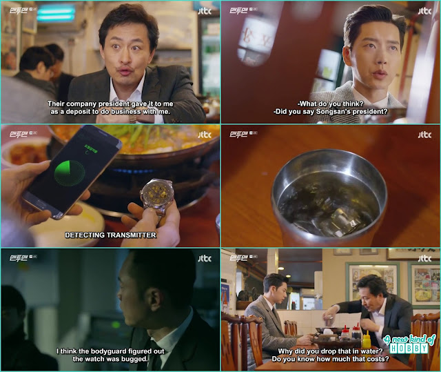 Guard Kim threw Do ha's father watch in the water when knew it was bugged - Man To Man: Episode 6