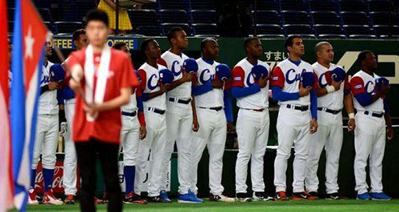 La selección nacional de Cuba enfrentará a Nicaragua los próximos 23, 24 y 25 de febrero, en el nuevo Estadio Nacional Dennis Martínez