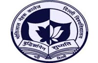 Delhi University Recruitment 2019- Assistant, Attendant 18 Posts