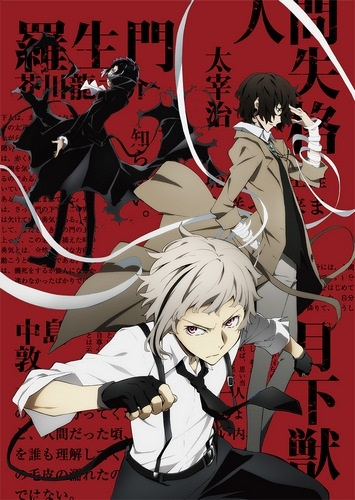 Bungou Stray Dogs Second Season