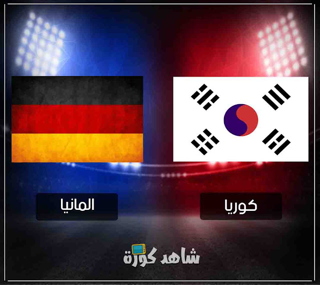 germany-vs-korea