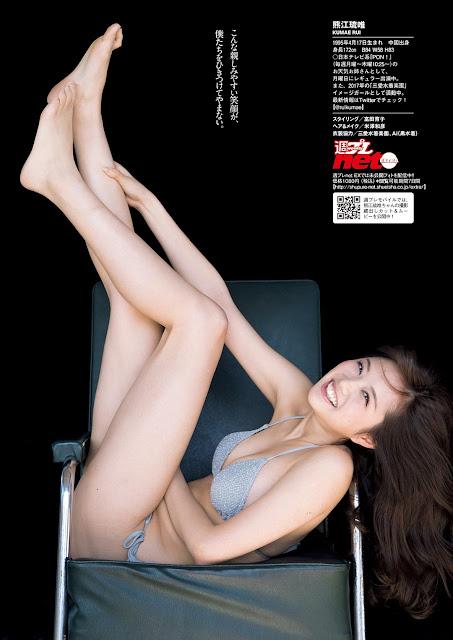 熊江琉唯 Kumae Rui Weekly Playboy March 2017 Photos