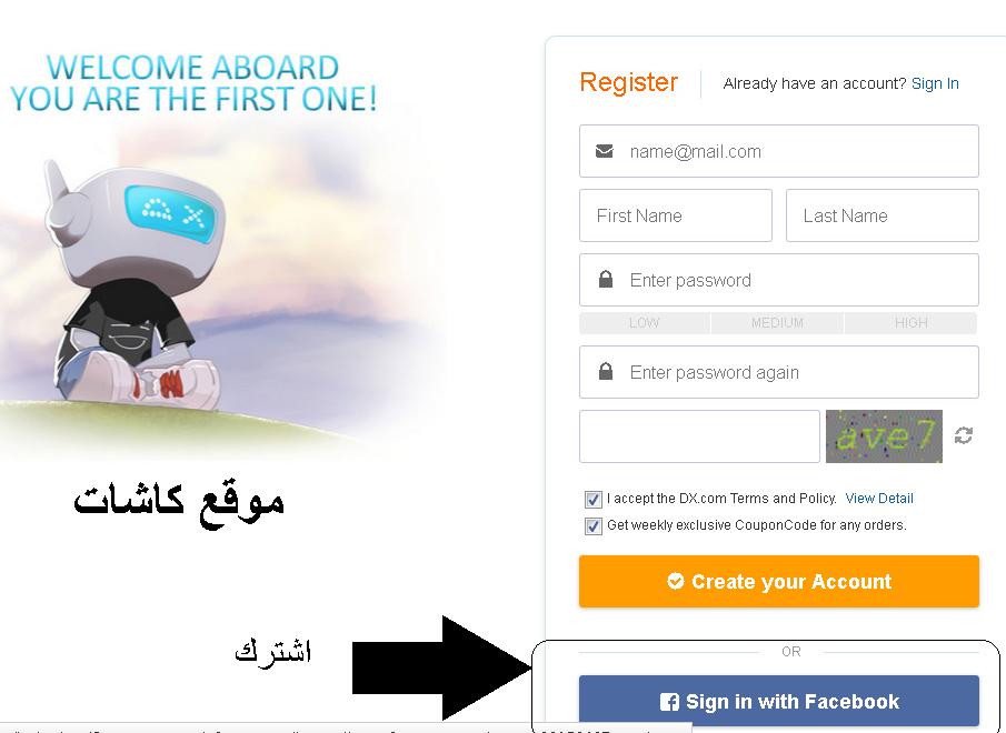 b03364b6d يمكنك التسجيل في الموقع مباشرة عن طريق حساب فيس بوك