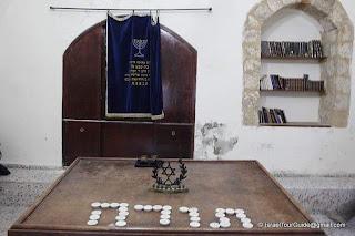 Bilder från Israel,