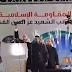 Líder de Hamás incita a la población a la violencia antiisraelí a pesar de la tregua (VIDEO)