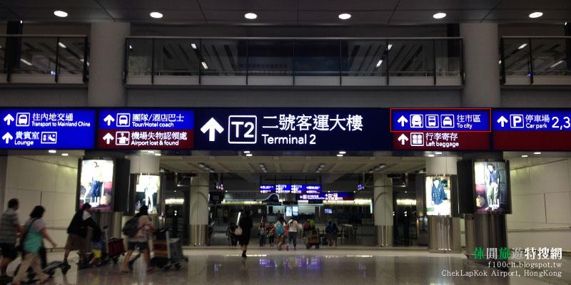 經濟又實惠且快速的方式從香港機場到深圳