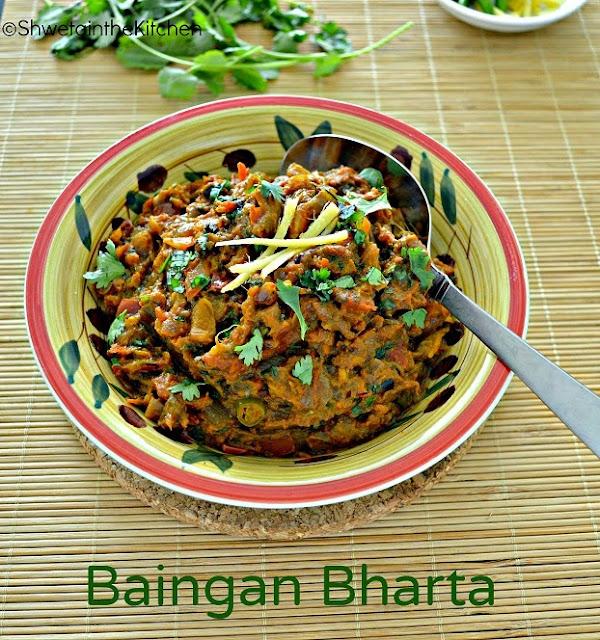Baigan Bharta - Punjabi Baingan Bharta - Oven Roasted Eggplant Recipe