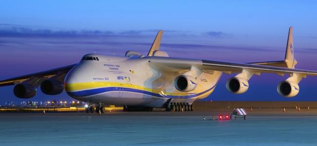 Антонов Ан-225 «Мрія»