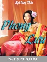 Phong Lưu