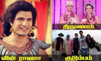 Mahabharatham serial Nakulan Biography | Actor Vin Rana
