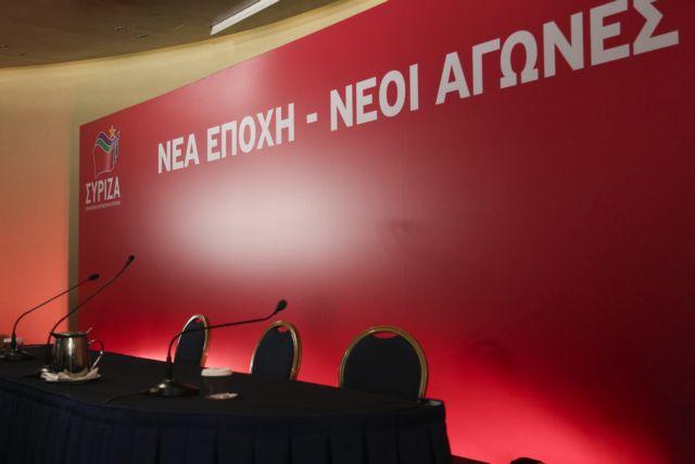 Ο ΣΥΡΙΖΑ δεν είναι πολιτική οντότητα. Είναι υπόκοσμος