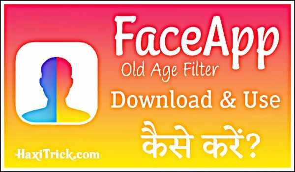 Old Age Filter Faceapp Ka Naam Kya Hai Use kaise Kare