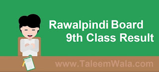 Rawalpindi Board 9th Class Result 2018 - BiseRawalpindi.edu.pk SSC Part 1 Results