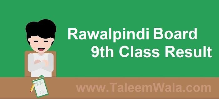 Rawalpindi Board 9th Class Result 2019 - BiseRawalpindi.edu.pk